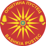 Bashkia Pustec