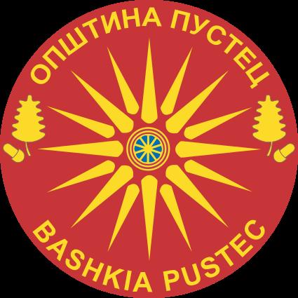 www.bashkiapustec.gov.al